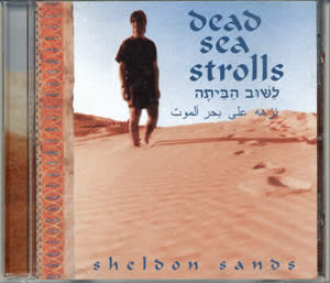 Dead Sea Scrolls by Sheldon Sands